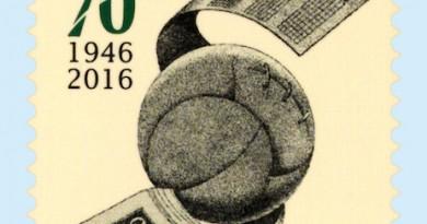 Copia di Francobollo Anniversario Totocalcio