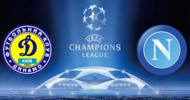 Dinamo-Kiev-Napoli-13-Settembre-Quote-Formazioni-Pronostico-767x460