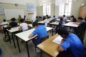 studenti scuola superiore big beta-2