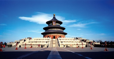 PechinoTdelCielo